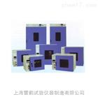 DHG-9055A电热鼓风干燥箱智能控制厂家直销