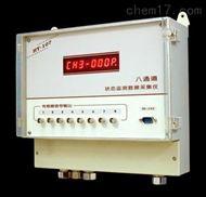 HY-107八通道数据采集仪