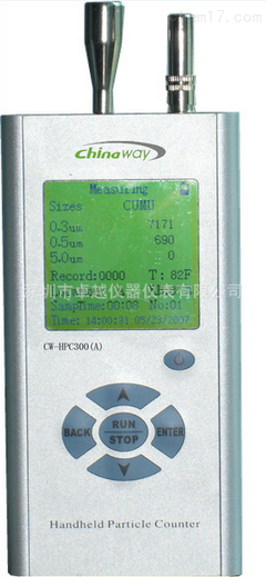 CW-HPC300(A)型手持式激光尘埃粒子计数器