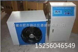 养护室自动控制仪HWB-15型