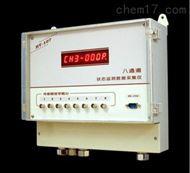 HY-107八通道数据采集仪厂家
