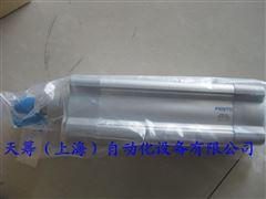FESTO标准气缸DSBC-50-100-PPSA-N3