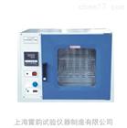 上海雷韵---智能型DHG-9123A电热鼓风干燥箱/欢迎询价!