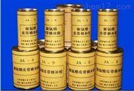 JA-350快速电缆冷补胶