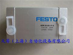 FESTO紧凑型气缸ADN-50-60-L-P-A