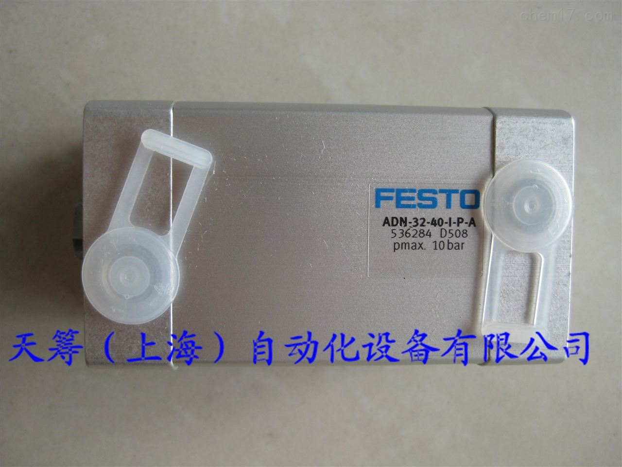 FESTO紧凑型气缸ADN-32-40-L-P-A
