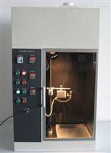 灼热燃油试验仪