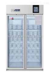 HXC-936广东海尔4℃血液保存箱