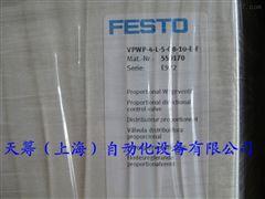 FESTO比例方向控制阀VPWP-4-L-5-Q8-10-E-F