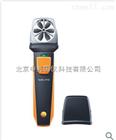testo410i德国德图testo410i无线迷你叶轮式风速测量仪-中兆国仪