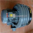 HTB125-503HTB125-503,全风多段式中压鼓风机