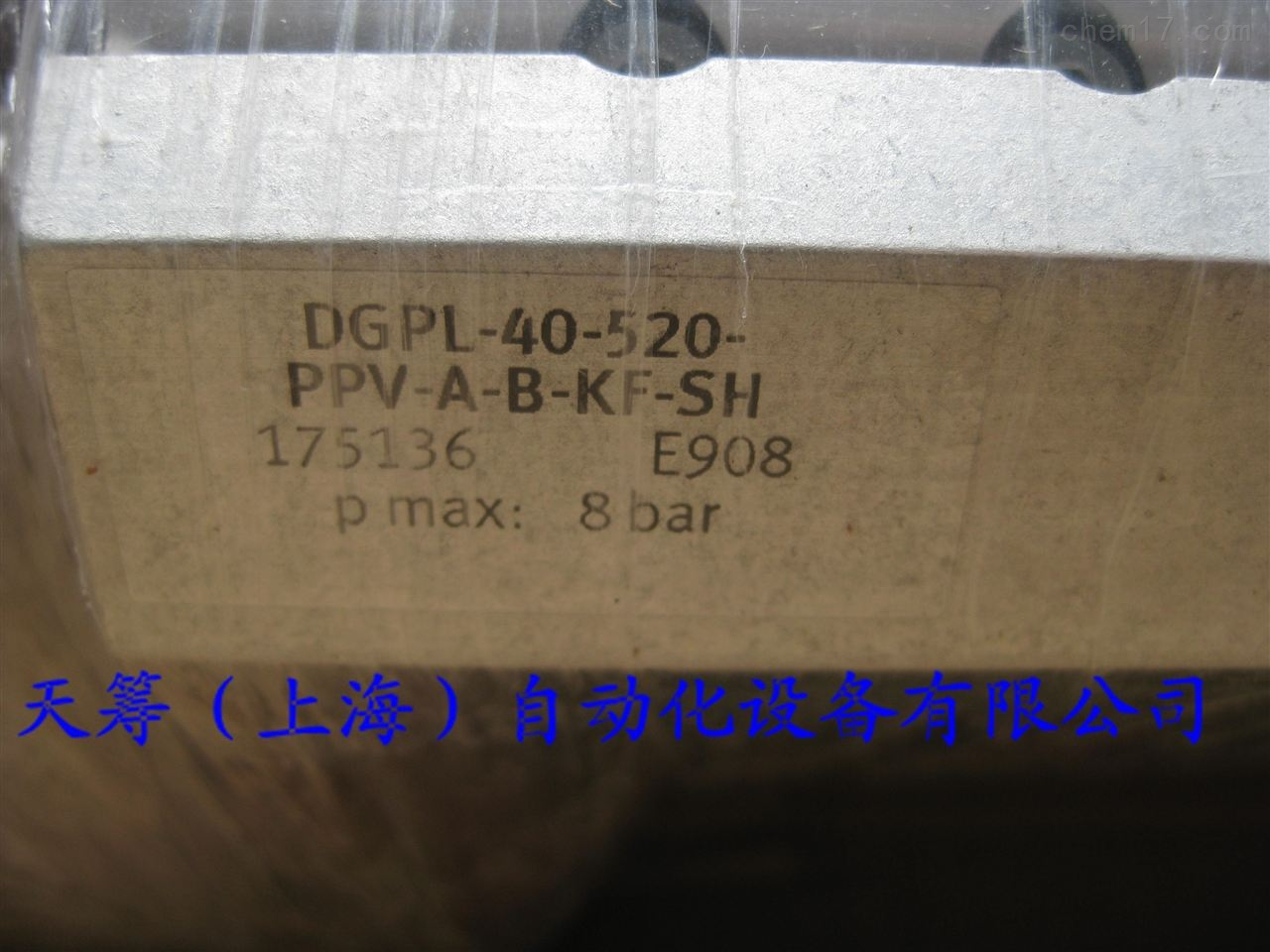 FESTO无杆气缸DGPL-40-520-PPV-A-B-KF-SH