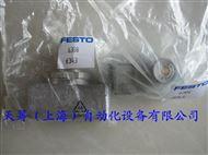 FESTO单向节流阀GR-3/8-B