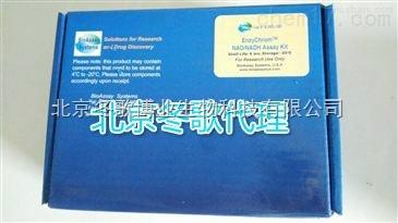 美国进口生化试剂盒现货/BioAssay Systems