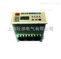 WJB50智能型電動機保護器与监控装置厂家
