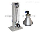 ZR-G01型压缩气体采样头