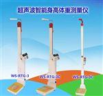 天津电子身高体重测量仪、天津儿童坐高体重秤配件、天津婴儿体重秤