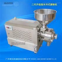 2017新款研发的第二代水冷磨粉机,五谷杂粮磨粉机批发采购的价格