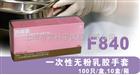 F840泰国施睿康进口一次性无粉乳胶手套检查手套