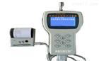 Y09-6H型激光尘埃粒子计数器 (手持式)悬浮粒子测试仪