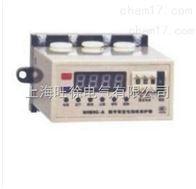 HHD3C-A型數字設定電動機保護器厂家