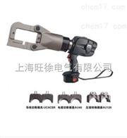 BC-713UNV液壓多功能鉗廠家
