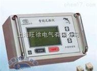 TC4850WZ智能瓦振监测仪