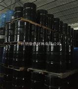 特殊化学品溶剂MMP 3-甲氧基丙酸甲酯(MMP溶剂)