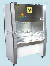 天津生物安全柜BHC-1300B2跑量销售