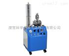 ZR-1310型盐性气溶胶发生器