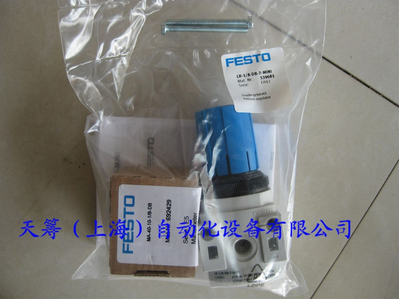FESTO减压阀LR-1/8-DB-7-MINI