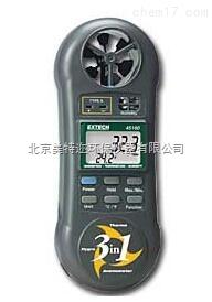 美国艾士科EXTECH 45160温湿度风速仪*