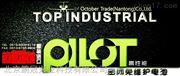 美国PILOT蓄电池PL7-12原装进口电池12V7AH现货销售