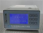 CLJ-3016LCD (AC型)型激光尘埃粒子计数器
