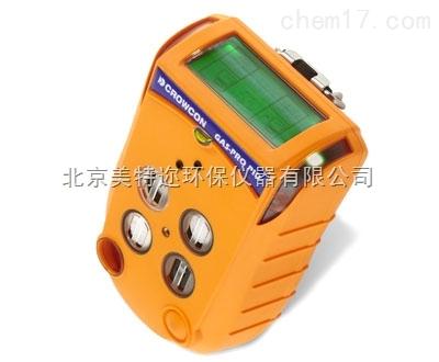 英国科尔康Gas-Pro五合一气体检测仪*