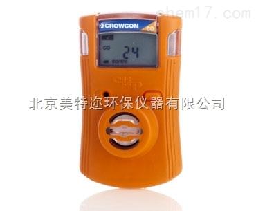 英国科尔康Clip单一气体检测仪厂家直销