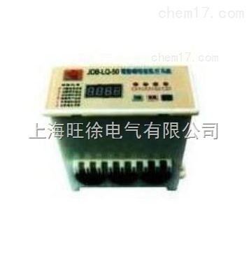 沈阳特价供应WJB系列智能型电动机保护器与监控装置