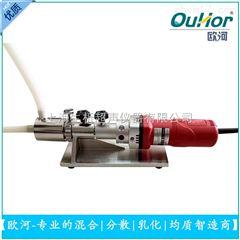 ADS25實驗室乳化機ADS25管線式乳化機-實驗室在線式乳化機-實驗室高速剪切乳化機-實驗室均質乳化機