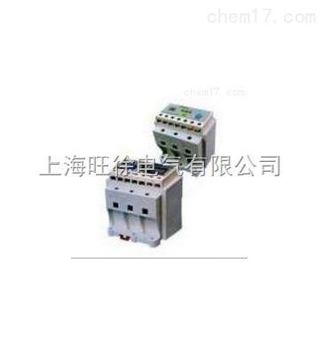 济南特价供应JDB92系列智能型电动机保护器