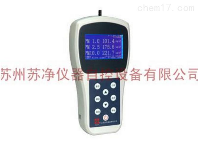 Y09-PM10型激光粉尘浓度测试仪