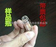 5ml玻璃样品瓶