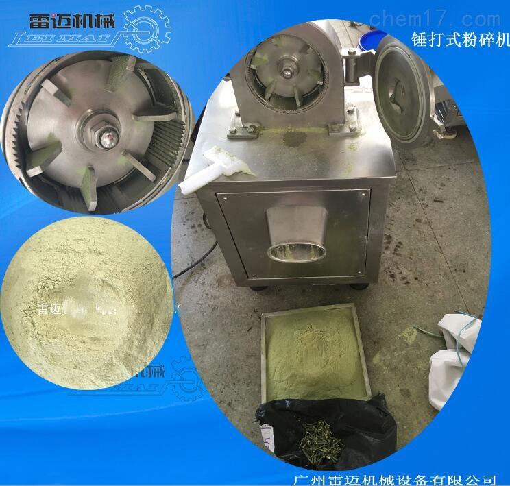 中药材水冷不锈钢粉碎机制丸机一套设备多少钱?