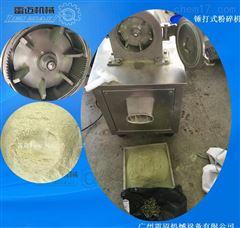 FS-180中药材水冷不锈钢粉碎机制丸机一套设备多少钱?
