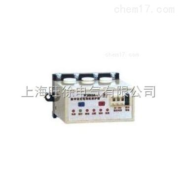 上海特价供应HHD3A-1型数字设定电动机保护器