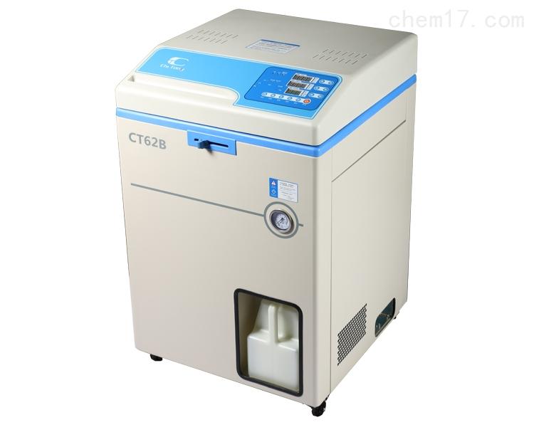 自动补水型灭菌器