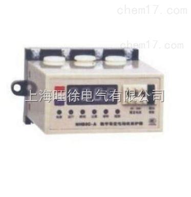 上海特价供应HHD3C-1型数字设定电动机保护器