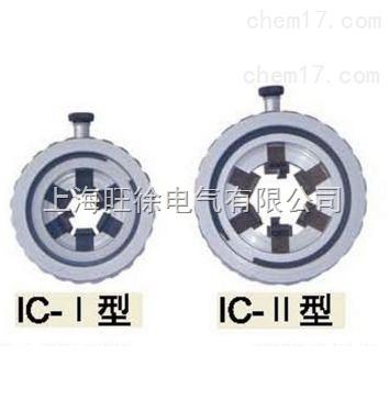 长沙特价供应IC-Ⅰ型 IC-Ⅱ型倒角器