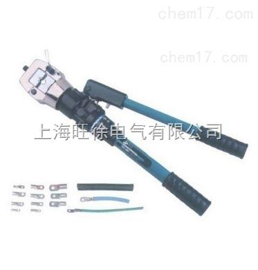 哈尔滨特价供应WY-400H型电缆液压钳