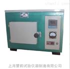 6-13一体式箱式电炉智能一体式马弗炉热处理炉退火淬火炉高温箱式电阻炉工业电炉
