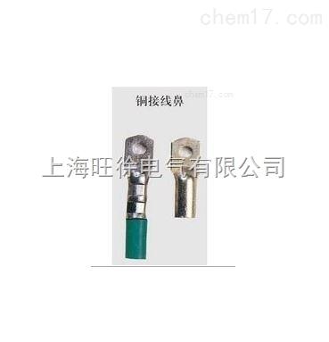 泸州特价供应GB14315-P3电缆液压钳、压接铜、铝端子用六角压模